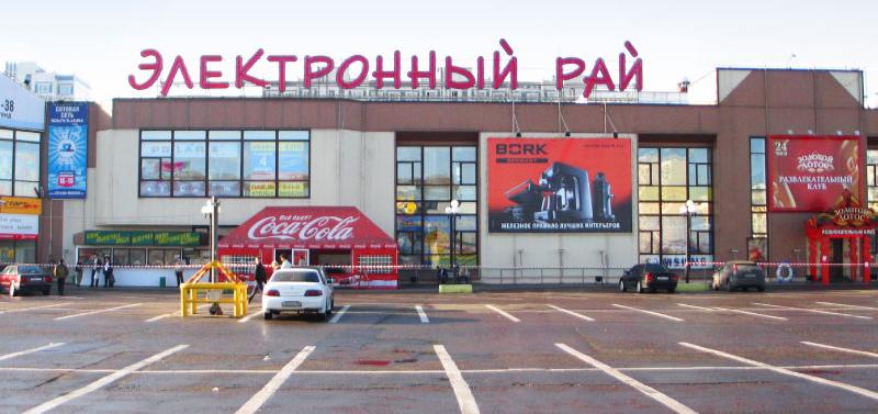 Торговый павильон в переходе метро пражская